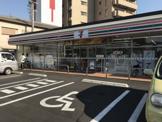 セブンイレブン 大阪千躰2丁目店