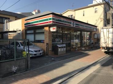セブンイレブン 大阪南住吉2丁目店の画像1