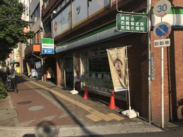 ファミリーマート 長居駅西店の画像1