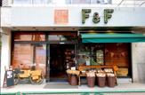 自然食品F&F 広尾店