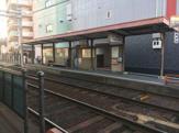 阪堺電軌阪堺線「我孫子道」駅