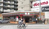 セブン-イレブン大阪福島西通店