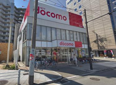 ドコモショップ 福島店の画像1