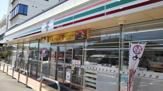 セブンイレブン 倉敷片島町店