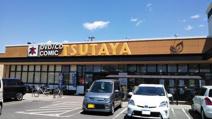 TSUTAYA 中島店