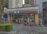セブン-イレブン 大阪福島6丁目店