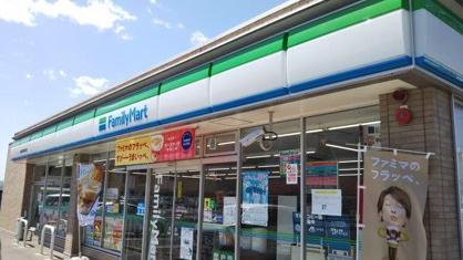 ファミリーマート 倉敷西阿知町新田店の画像1