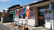倉敷大橋郵便局