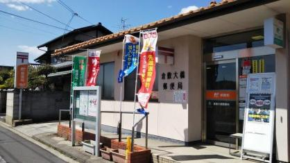 倉敷大橋郵便局の画像1