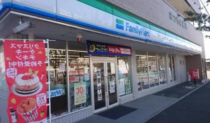 ファミリーマート 伊川谷有瀬店の画像1
