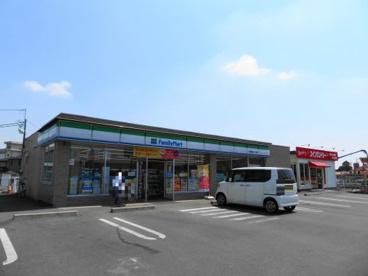 ファミリーマート細谷の画像1