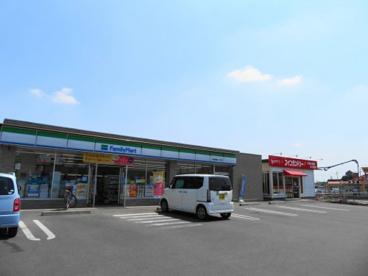 ファミリーマート細谷の画像2