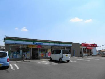 ファミリーマート細谷の画像3
