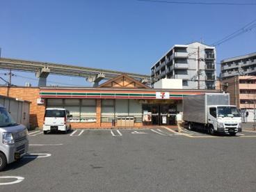 セブンイレブン 摂津東一津屋店の画像1
