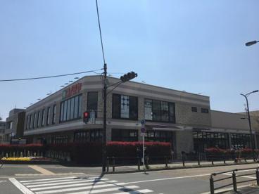 スーパーマーケット コノミヤ 摂津市駅前店の画像1