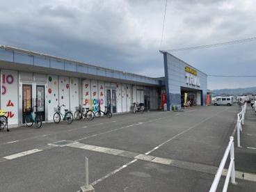 スーパーセンタートライアル 八女店の画像2