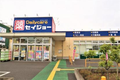 セイジョー八王子中野店の画像1