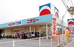 NICHIE(ニチエー) 柳津店の画像1