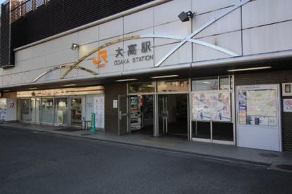 JR大高駅の画像1