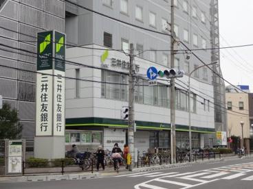 三井住友銀行八尾支店の画像1