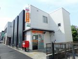 横浜中和田郵便局