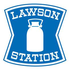 ローソン 南アルプス清水店の画像1