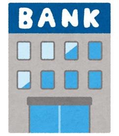 三菱UFJ銀行高浜支店の画像1