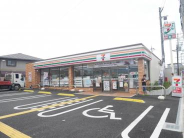セブンイレブン 八尾小畑町店の画像1