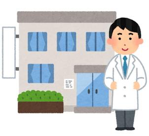 きぬうら整形外科泌尿器科の画像1