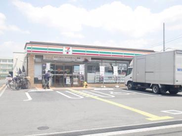 セブンイレブン 八尾福万寺町店の画像1