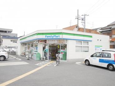 ファミリーマート MYS八尾中田店の画像1