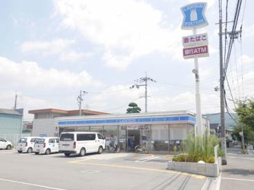 ローソン 八尾福万寺一丁目店の画像1