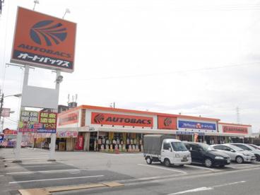 オートバックス やお店の画像1