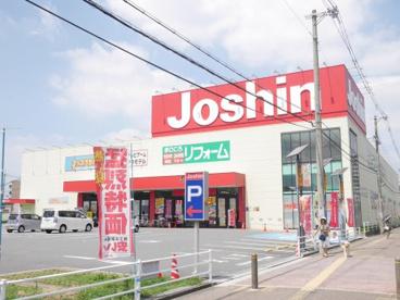 ジョーシン久宝寺店の画像1
