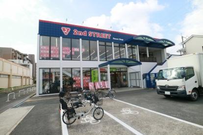 セカンドストリート 八尾旭ヶ丘店の画像1