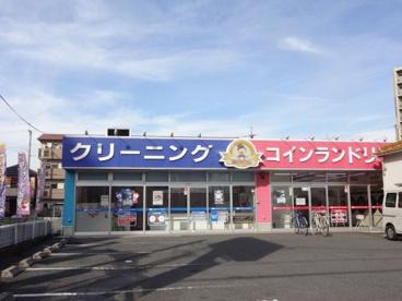 株式会社ノムラクリーニング 桜ヶ丘店の画像1
