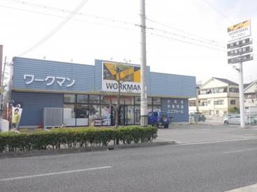 ワークマン 八尾南太子堂店の画像1