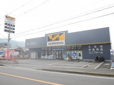 ワークマン 八尾山本店の画像1