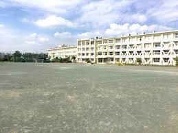 藤沢市立浜見小学校の画像1
