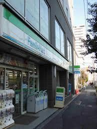 ファミリーマート 清澄白河駅前店の画像1