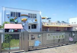 六会幼稚園の画像1