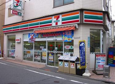セブンイレブン 目黒南2丁目店の画像1