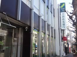 三井住友銀行洗足支店の画像1