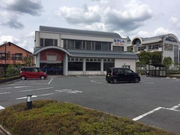 中兵庫信用金庫丹南支店の画像1