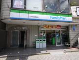 ファミリーマート 八千代台駅前店