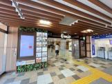 Emio(エミオ)練馬