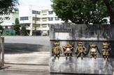 府中市立武蔵台小学校
