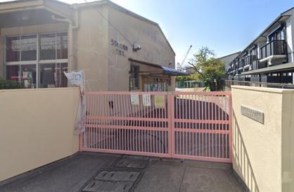 大阪市立瓜破北幼稚園の画像1