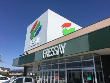 FRESSAY(フレッセイ) 大利根店の画像1