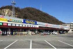 マツモトキヨシ 青山店の画像1